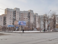 Yekaterinburg, Furmanov st, house 35. Apartment house