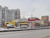 Yekaterinburg, Furmanov st, house 37. supermarket