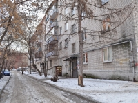 Екатеринбург, улица Фурманова, дом 46. многоквартирный дом