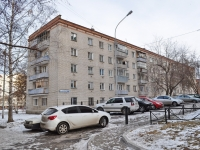neighbour house: st. Furmanov, house 46. Apartment house