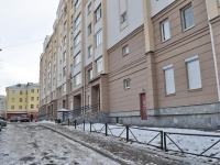 Yekaterinburg, Furmanov st, house 48. Apartment house