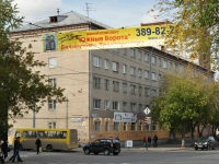 Yekaterinburg, Furmanov st, house 58. Apartment house