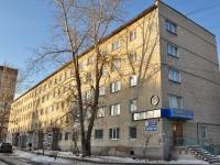 叶卡捷琳堡市, Furmanov st, 房屋 60. 公寓楼
