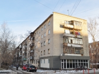 Yekaterinburg, Furmanov st, house 61. Apartment house