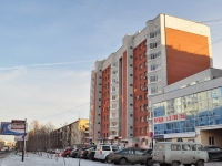 Yekaterinburg, Furmanov st, house 63. Apartment house