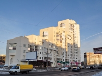Yekaterinburg, Furmanov st, house 66. Apartment house