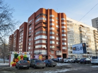 Yekaterinburg, Furmanov st, house 67. Apartment house