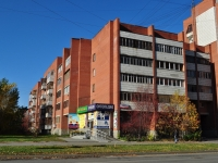 Yekaterinburg, Furmanov st, house 106. Apartment house