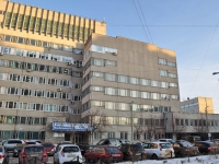 Yekaterinburg, Furmanov st, house 109. office building