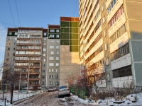 Yekaterinburg, Furmanov st, house 111. Apartment house
