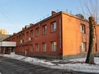 叶卡捷琳堡市, Furmanov st, 房屋 115А. 医疗中心