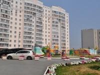 Екатеринбург, улица Фурманова, дом 123. многоквартирный дом