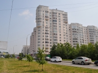 neighbour house: st. Furmanov, house 123. Apartment house