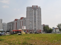 neighbour house: st. Furmanov, house 127. Apartment house