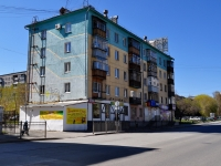 neighbour house: st. Furmanov, house 55. Apartment house