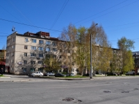 neighbour house: st. Furmanov, house 60. Apartment house