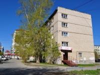 Екатеринбург, улица Фурманова, дом 60. многоквартирный дом
