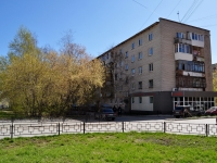 neighbour house: st. Furmanov, house 61. Apartment house