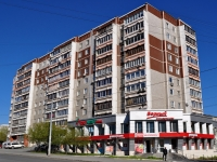 neighbour house: st. Furmanov, house 62. Apartment house