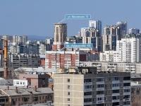 Yekaterinburg, Furmanov st, house 63. Apartment house