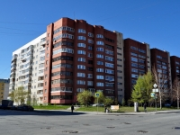 neighbour house: st. Furmanov, house 67. Apartment house