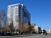 Yekaterinburg, Furmanov st, house 103. Apartment house