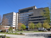 neighbour house: st. Furmanov, house 109. office building