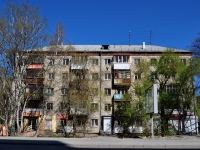 neighbour house: st. Furmanov, house 110. Apartment house