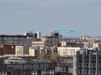 叶卡捷琳堡市, Furmanov st, 房屋 111. 公寓楼