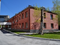 neighbour house: st. Furmanov, house 115А. health center