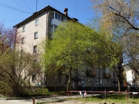 Yekaterinburg, Furmanov st, house 122. Apartment house