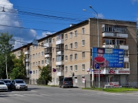 neighbour house: st. Furmanov, house 24. Apartment house