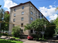 neighbour house: st. Furmanov, house 26. Apartment house