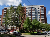 neighbour house: st. Furmanov, house 32. Apartment house