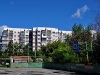 叶卡捷琳堡市,  , house 35. 公寓楼