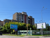 neighbour house: st. Furmanov, house 45. Apartment house