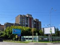 叶卡捷琳堡市,  , house 45. 公寓楼