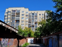 Yekaterinburg, Furmanov st, house 45. Apartment house