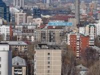 Yekaterinburg, Furmanov st, house 45. Apartment house