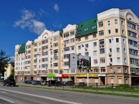 neighbour house: st. Furmanov, house 48. Apartment house