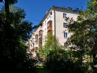 neighbour house: st. Furmanov, house 52. Apartment house