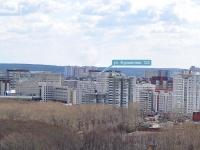 Yekaterinburg, Furmanov st, house 123. Apartment house