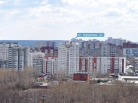 Yekaterinburg, Furmanov st, house 127. Apartment house