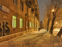 Yekaterinburg, Frunze st, house 12. Apartment house