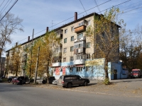 neighbour house: st. Frunze, house 18. Apartment house with a store on the ground-floor