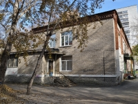 Yekaterinburg, nursery school №365, Frunze st, house 23
