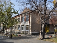 neighbour house: st. Frunze, house 23. nursery school №365