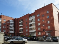 Yekaterinburg, Frunze st, house 24. Apartment house
