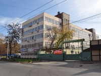 隔壁房屋: st. Frunze, 房屋 35А. 工厂(工场) Свердловский инструментальный завод, ОАО