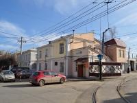 叶卡捷琳堡市,  , house 35. 多功能建筑